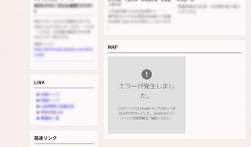 商工会SHIFTのGoogleマップ表示