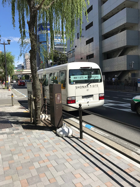 湘南T-SITEバス乗り場
