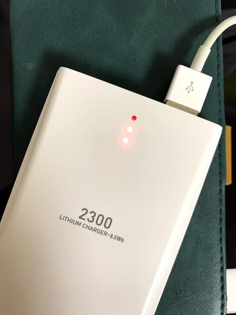 Lightningリチウムチャージャー2300赤いランプ