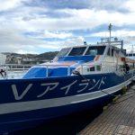 五島産業汽船株式会社