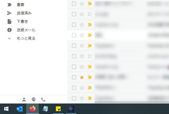 GmailにGoogleハングアウト(チャット)