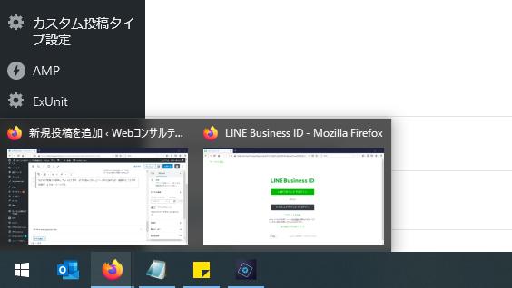 Firefoxでアドオンを使わず簡単に分割画面表示にする方法